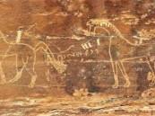 بالصور.. اكتشاف موقع أثري يعود إلى الألف الأول قبل الميلاد بحائل