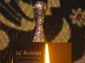 نتائج قرعة كأس الخليج العربي 24