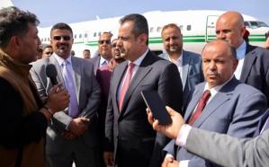 رئيس الوزراء اليمني يعـود إلى العاصمة المؤقتة عدن