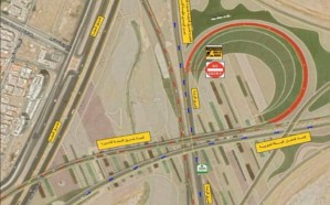 """أمانة جدة تعلن تغيير الحركة المرورية للمتجهين إلى طريق """"المدينة جنوب"""""""
