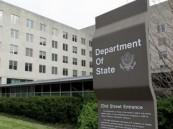الولايات المتحدة ترحب بالتوقيع على وثيقة اتفاق الرياض