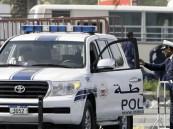 البحرين.. القبض على عناصر اعتزمت تنفيذ أعمال تضر بالأمن الداخلي