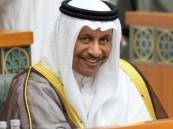 الحكومة الكويتية تعلن استقالتها.. والغانم يعلق