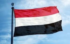 اليمن تطالب إيران بالكف عن تدخلاتها واستمرار دعمها لميليشيا الحوثي وتهديد دول الجوار