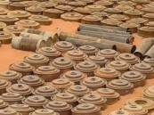إتلاف 46 ألف لغم حوثي في اليمن