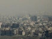 إغلاق مدارس وجامعات بإيران بسبب الهواء السام