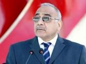 رئيس الحكومة العراقية يعلن استقالته رسمياً