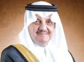 الموافقة على تشكيل لجنة لمعالجة ظاهرة التصحر بالمنطقة الشرقية