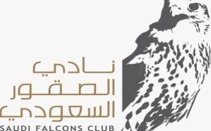 انطلاق فعاليات مهرجان الملك عبدالعزيز للصقور