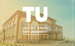 جامعة الطائف تعلن أرقام المرشحين لوظائفها الأكاديمية ومدرسي اللغة