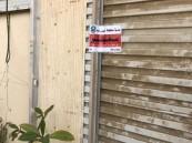 بلدية خميس مشيط تُنذر مائة منشأة صحية
