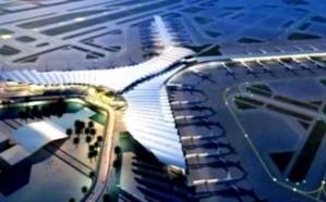 حقيقة نشوب حريق بمطار الملك عبدالعزيز في مكة