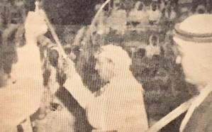 عمرها 62 عاماً.. صورة نادرة للملك سعود وهو يؤدي العرضة مع أهالي الطائف