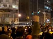 شاهد.. تظاهرات غاضبة في شوارع طهران بعد الاعتراف بإسقاط الطائرة الأوكرانية