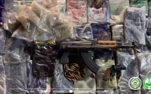 القبض على مواطنين بحوزتهما 18 ألف قرص إمفيتامين وأسلحة ومبالغ مالية