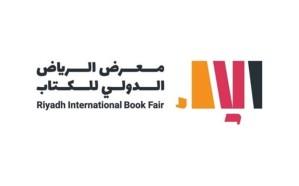 """""""الثقافة"""" تُطلق منصة لاستقبال المشاركات في جوائز """"كتاب الرياض 2020"""""""