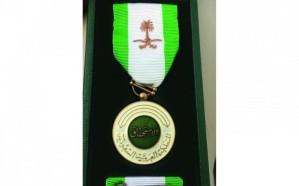 منح ميدالية الاستحقاق من الدرجة الثالثة لـ60 مواطنًا لتبرعهم بالدم 10 مرات