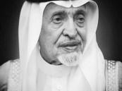 وفاة الأمير بندر بن محمد بن عبدالرحمن