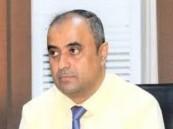 وزير المالية اليمني يؤكد جدية حكومة بلاده في مكافحة جرائم غسل الأموال وتمويل الإرهاب