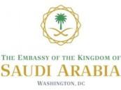 سفارة المملكة في واشنطن ترد على مزاعم اختراق هاتف رئيس شركة أمازون