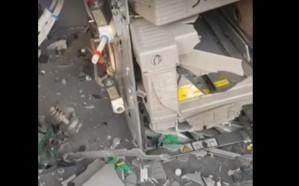 فيديو.. تدمير صراف آلي وسرقة أموال بداخله في الرياض