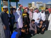 رحلة ترفيهية لطلاب ثانوية الخليج بالطائف