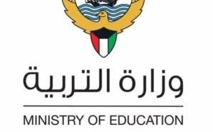 """""""كورونا"""" يعلّق الدراسة في مدارس وجامعات الكويت لمدة أسبوعين"""