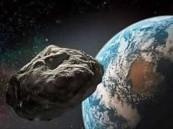 فلكية جدة تنفي اصطدام كويكب بالأرض يوم السبت