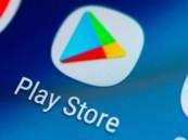 «جوجل» تحذف 600 تطبيق من المتجر الإلكتروني «بلاي ستور»