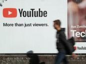 أرقام خيالية.. «يوتيوب» تفصح لأول مرة عن أرباحها