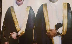 أسرة آل عزمان تحتفل بتخرج المهندس صالح