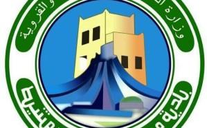 بلدية أم سرار الفرعية تنفذ 39 جولة رقابية ميدانية