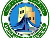 بلدية خميس مشيط تصادر 740 كيلو من المواد الغدائية الفاسدة