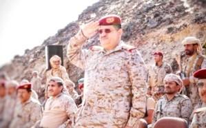 وزير الدفاع اليمني: مصرون على استكمال المعركة ضد المليشيات الحوثية
