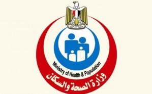 ظهور أول إصابة بفيروس كورونا في مصر