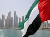 الإمارات تعلن عن شفاء حالتين جديدتين مصابتين بفيروس كورونا