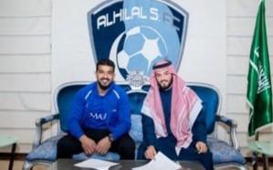 الهلال يجدد عقد عبدالله المعيوف لمدة 3 سنوات