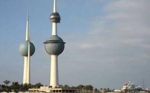 الكويت تعلق استخدام البطاقات المدنية لتنقل مواطني دول التعاون