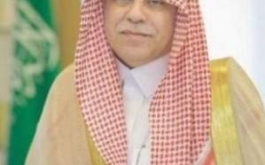 وزير الإعلام المكلف يصارح قيادات الوزارة ورؤساء الهيئات: الأداء غير مرض