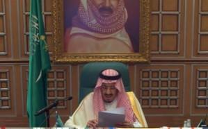 الملك سلمان : التعاون الدولي والعمل المشترك هو السبيل الأمثل لتجاوز الأزمات