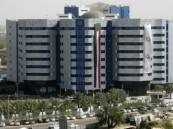 البنك المركزي السوداني يعلن انتهاء كل العقوبات الاقتصادية على البلاد