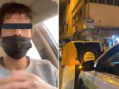 القبض على وافد عربي ظهر في فيديو يبصق على عملات نقدية بالطائف