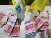 الصحة العالمية تنصح بتجنب العملات الورقية لمنع انتشار كورونا
