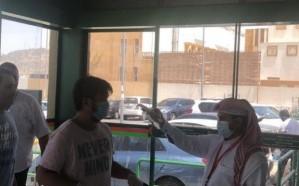 إلزام مراكز المواد التموينية في مكة بقياس درجة حرارة الزبائن قبل الدخول