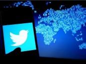 """""""تويتر"""" يطلق ميزة التغريدات المؤقتة عالميًا"""