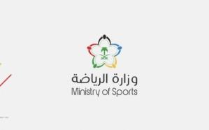 وزارة الرياضة : المزيد من الإجراءات الاحترازية للحد من انتشار كورونا