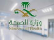 الصحة: تسجيل 561 إصابة جديدة بكورونا و1102 حالة تعافٍ