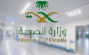 الصحة : 3,383 إصابة جديدة بفيروس كورونا .. و4,909 متعافي