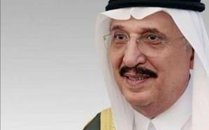 أمير جازان يوجه بتعليق نظام البصمة بالإمارة والمحافظات التابعة لها