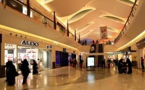 إغلاق المجمعات التجارية ومنع دخول المطاعم في مكة